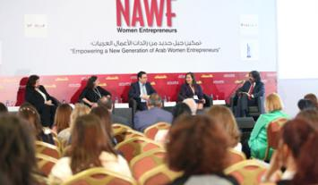 The 8th edition of the NAWF Women Entrepreneurs