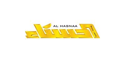 Al-Hasnaa